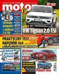 Motor - 2016-05-30