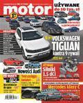 Motor - 2016-08-01