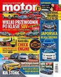 Motor - 2017-10-02