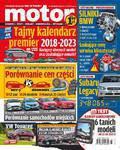 Motor - 2018-06-04