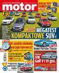 Motor - 2018-07-09